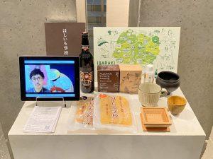 茨城県央地域の展示台